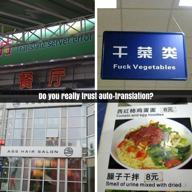 Don't use Auto-Translation!