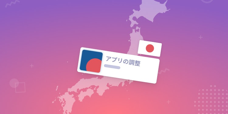 How to localize your app in Japanese