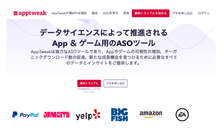 Apptweak is now available in japanese