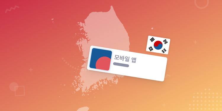 How to localize your app in Korean