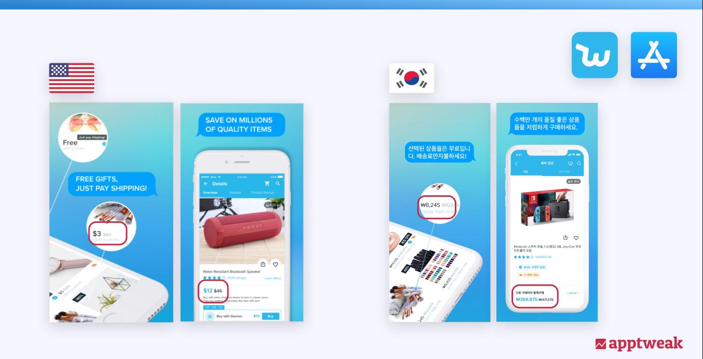 Wish's Screenshots US vs. Korea: references and formats