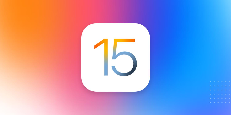 Apple iOS 15の全貌: ASO関連の変更内容