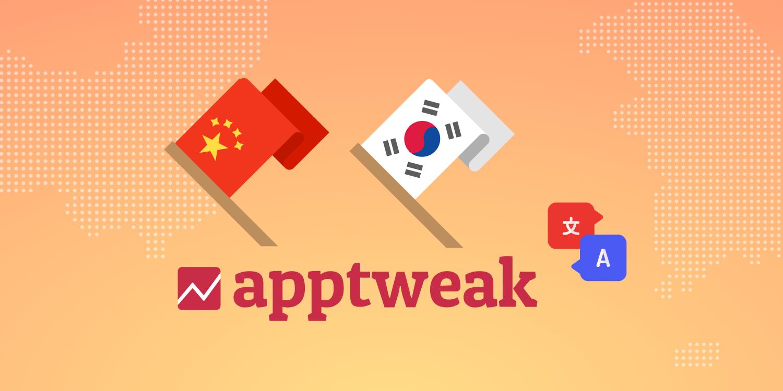 AppTweak ASO Tool Now Available in Simplified Chinese & Korean